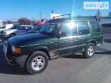 Land Rover Discovery 2.5tdi                                            1997