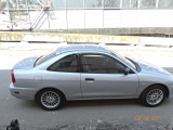 Mitsubishi Lancer DE Coupe (Deluxe Edition)