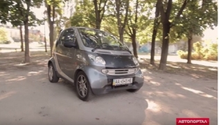 ������ �/�: ���������� ������������ Smart Fortwo