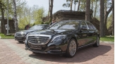 Mercedes-Maybach S-�����: ���� � ����� � ���������� �����������