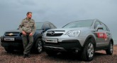 Opel Antara vs Chevrolet Captiva. Незачет