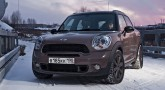 MINI Countryman Cooper S.