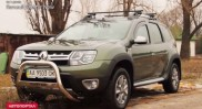 �������� � ����� ��������� ��������� ������������ Renault Duster 2015